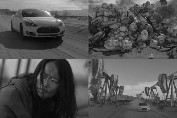 Tesla not a dream